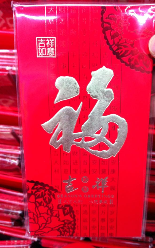 员工定制的贺卡版面设计 春节元旦祝福大放送
